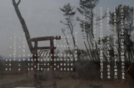 f:id:kanjisin:20130401165155j:image