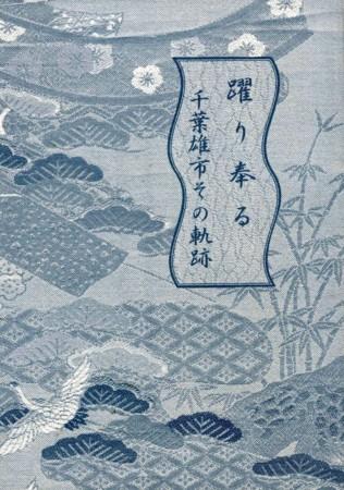 f:id:kanjisin:20130403114551j:image