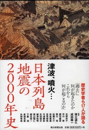 f:id:kanjisin:20130405173922j:image