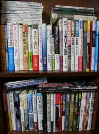 f:id:kanjisin:20130610155354j:image