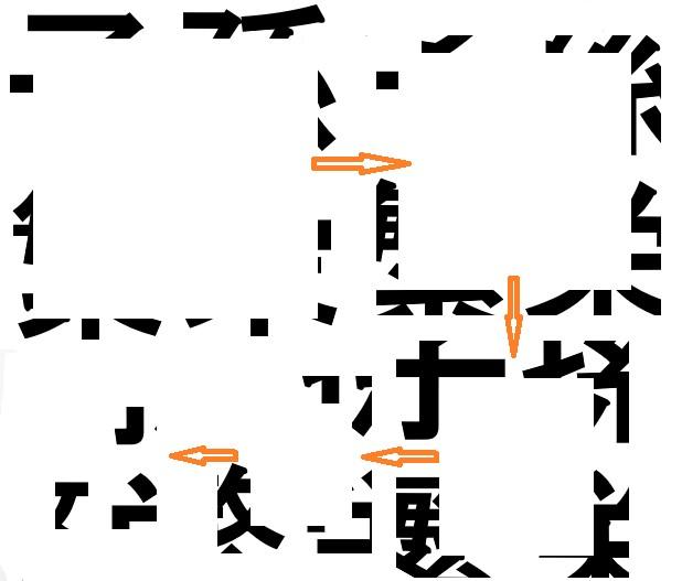 f:id:kanjitan:20170504201315j:plain
