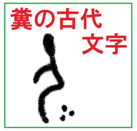 f:id:kanjitan:20170615205345j:plain