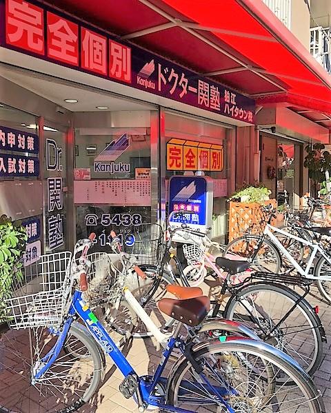 f:id:kanjuku-komae:20181127163143j:plain