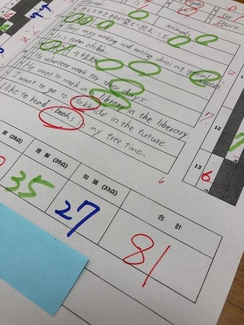 f:id:kanjuku-komae:20181127163233j:plain