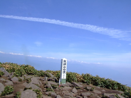 f:id:kanjuku107:20080610141744j:image