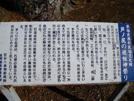 f:id:kanjuku107:20090108121320j:image