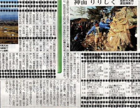 f:id:kanjuku107:20090108141925j:image