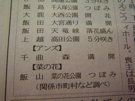 f:id:kanjuku107:20090409075813j:image