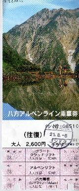 f:id:kanjuku107:20090807171621j:image