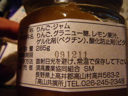 f:id:kanjuku107:20091006173109j:image