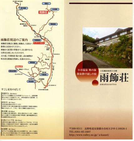 f:id:kanjuku107:20091012092515j:image