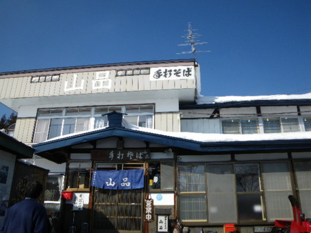 f:id:kanjuku107:20100119122217j:image