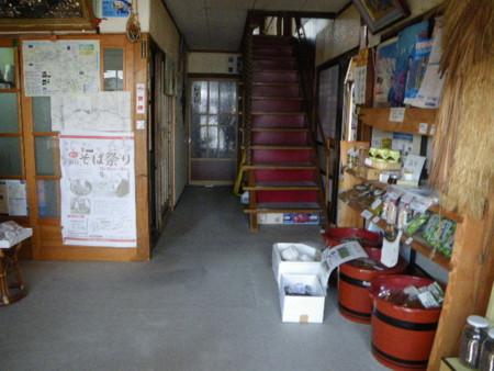 f:id:kanjuku107:20100119122246j:image