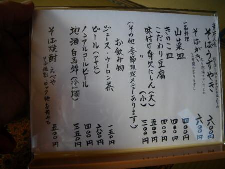 f:id:kanjuku107:20100119122613j:image