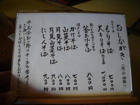 f:id:kanjuku107:20100119122625j:image