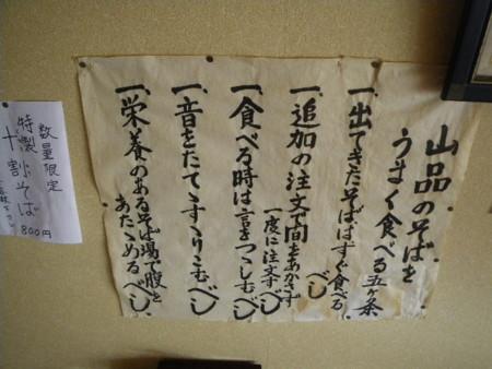 f:id:kanjuku107:20100119122953j:image