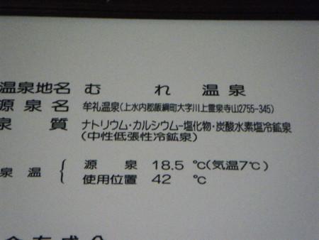 f:id:kanjuku107:20100717125633j:image