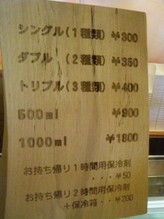 f:id:kanjuku107:20100717140841j:image