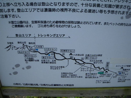 f:id:kanjuku107:20100718122413j:image