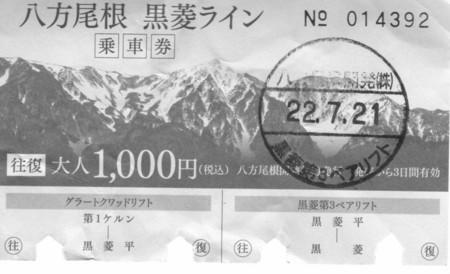 20100721220626