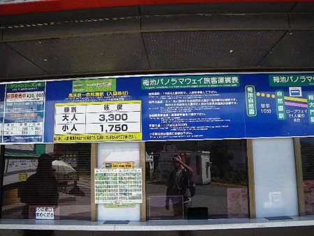 f:id:kanjuku107:20100723104711j:image
