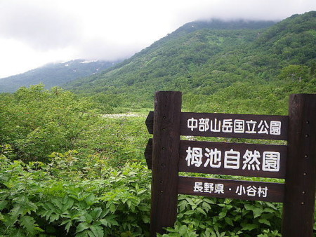 f:id:kanjuku107:20100723143119j:image