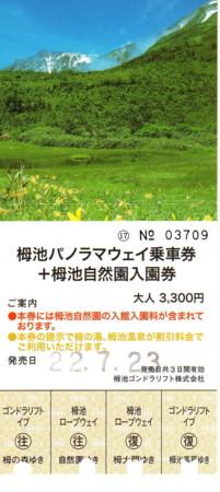 f:id:kanjuku107:20100724091314j:image