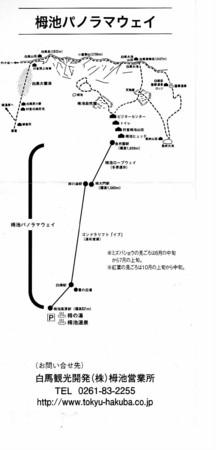 f:id:kanjuku107:20100724091519j:image