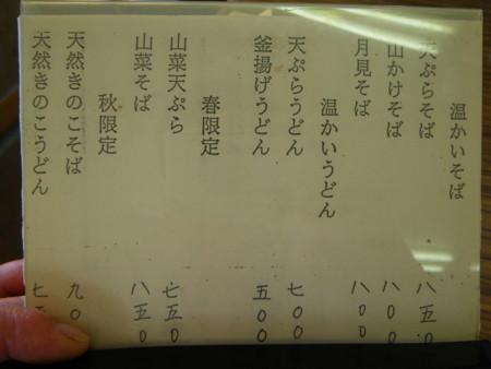 f:id:kanjuku107:20110507112400j:image