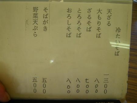 f:id:kanjuku107:20110507112407j:image
