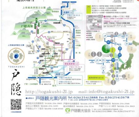 f:id:kanjuku107:20110507234821j:image