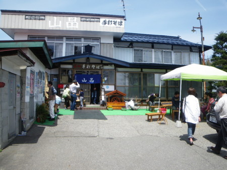 f:id:kanjuku107:20120430223503j:image