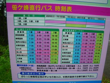 f:id:kanjuku107:20120615002514j:image
