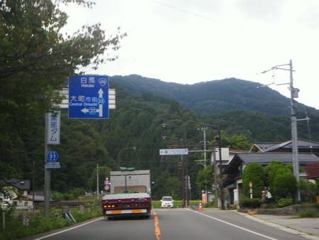 f:id:kanjuku107:20120923094032j:image