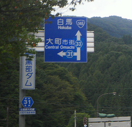 f:id:kanjuku107:20120923094103j:image