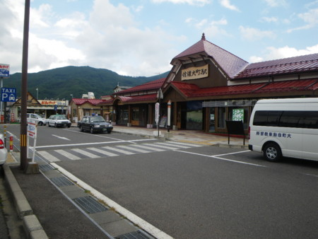 f:id:kanjuku107:20120923094846j:image