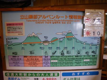 f:id:kanjuku107:20120923094919j:image