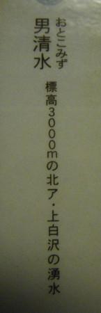 f:id:kanjuku107:20120923095221j:image