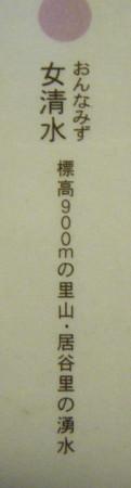 f:id:kanjuku107:20120923095246j:image