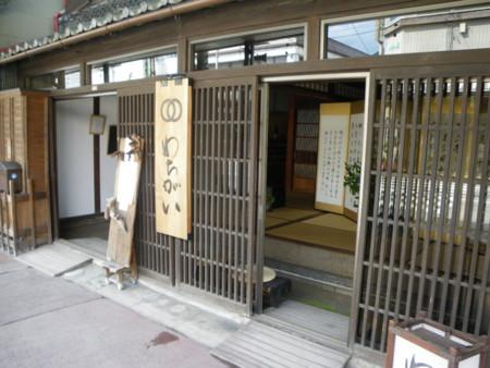 f:id:kanjuku107:20120923095432j:image