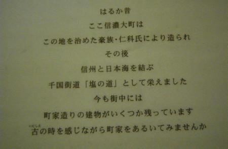 f:id:kanjuku107:20120923095725j:image
