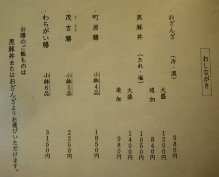 f:id:kanjuku107:20120923095833j:image