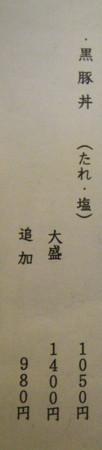 f:id:kanjuku107:20120923100059j:image