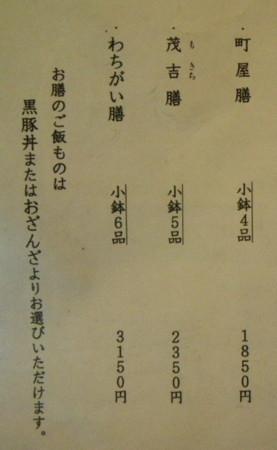 f:id:kanjuku107:20120923100253j:image