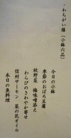f:id:kanjuku107:20120923100332j:image