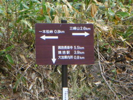 f:id:kanjuku107:20130510231203j:image