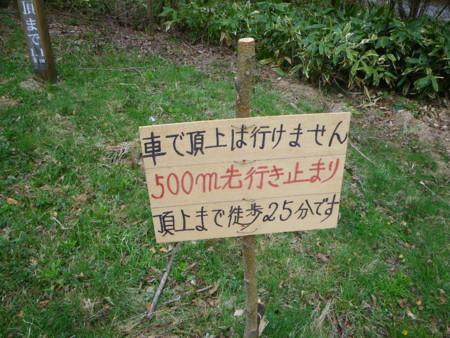 f:id:kanjuku107:20130510232022j:image