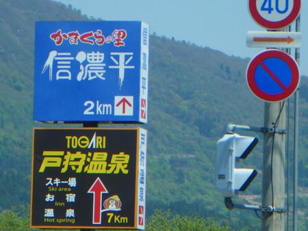 f:id:kanjuku107:20130513231249j:image