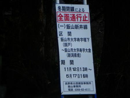 f:id:kanjuku107:20130513231555j:image