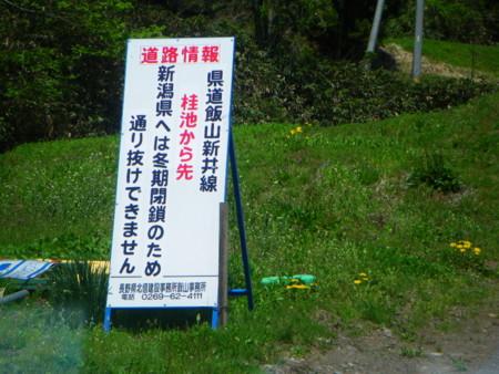f:id:kanjuku107:20130513231800j:image